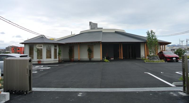 静岡陶芸美術館が開館いたしました